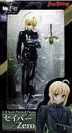 セイバー/Zero 「Fate/Zero」 1/8 PVC塗装済み完成品