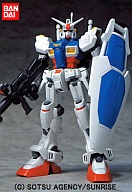 MS IN ACTION!! RX-78-GP01 ガンダム試作1号機 「機動戦士ガンダム」