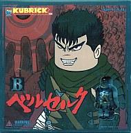 KUBRICK ベルセルクセットB(ガッツ黒い剣士/フェムト/ゾッド/ベヘリット)「ベルセルク」