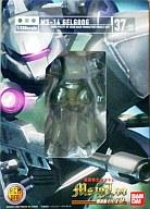 HCM-Pro37 ゲルググ(MS IGLOO Ver.) 「機動戦士ガンダム MS IGLOO」