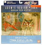 デスティニーガンダム「機動戦士ガンダムSEED DESTINY」コズミックリージョン#7004