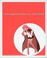 キュルケ「ゼロの使い魔」ゼロの使い魔ヒロインフィギュア第二弾 月刊コミックアライブ2007年9・10・11月号連続企画 全員サービス