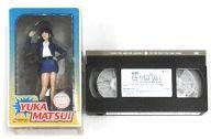 松井友香 パンチラアクションフィギュア 「出動ミニスカポリス」 ヒストリー・オブ・ミニスカ編VHS付 塗装済み完成品