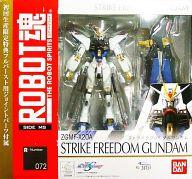 ROBOT魂[SIDE MS] ストライクフリーダムガンダム