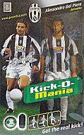 アレッサンドロ・デル・ピエロ Juventus(ユベントス) 「Kick-O-Mania キック・オー・マニア」 アクションフィギュア