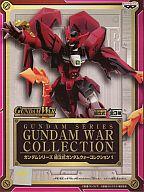 OZ-13MS ガンダムエピオン 「GUNDAM WAR」 ガンダムシリーズ 組立式ガンダムウォーコレクション1
