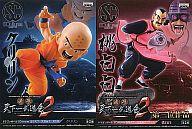 全2種セット 「ドラゴンボール」 SCultures 造形天下一武道会2 其之四
