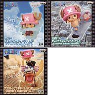 全3種セット 「ワンピース」 デスクトップシアターフィギュア~CHOPPER'S ADVENTURE~vol.1