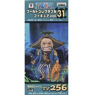 [ランクB] 蟹手のジャイロ 「ワンピース」 ワールドコレクタブルフィギュア Vol.31