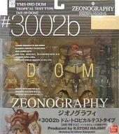[ランクB] ドム・トロピカルテストタイプ GUNDAM FIX FIGURATION [ZEONOGRAPHY] #3002b「機動戦士ガンダム」