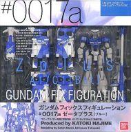 [ランクB] ゼータプラス ブルー GUNDAM FIX FIGURATION #0017a「機動戦士ガンダム」