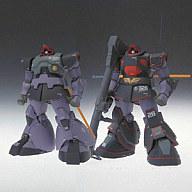 [ランクB] プロトタイプドム GUNDAM FIX FIGURATION [ZEONOGRAPHY] #3002a「機動戦士ガンダム」