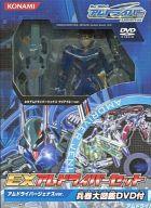 [ランクB] EXアムドライバーセット アムドライバージェナス(クリアブルー)ver.「Get Ride! アムドライバー」兵器大図鑑DVD付