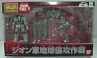 [ランクB] MS IN ACTION!! ジオン軍地球侵攻作戦 「機動戦士ガンダム」トイズドリームプロジェクト限定