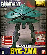[ランクB] MS IN ACTION!! ビグザム 「機動戦士ガンダム」