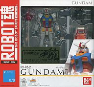 [ランクB] ROBOT魂 <SIDE MS>RX-78-2 ガンダム ツインウェポンパック付属 初回限定版「機動戦士ガンダム」