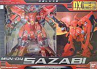 [ランクB] DX MS IN ACTION!! MSN-04 サザビー 「機動戦士ガンダム 逆襲のシャア」