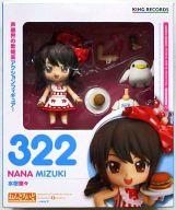 ねんどろいど 水樹奈々 NANA MIZUKI LIVE CIRCUS 2013&GOODSMILE ONLINE SHOP限定