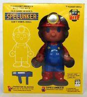 [ランクB] スペランカー 「スペランカー」 オールドゲームヒーローズ ソフトビニールドール