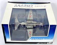 [ランクB] スカイリィ・J2 ティーチャー機 「スカイ・クロラ」 1/72 ダイキャストモデル