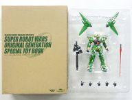 [ランクB] [単品]PTX-009 ヒュッケバイン 限定カラーバージョン 「スーパーロボット大戦OG」 フルアクションフィギュアシリーズ FAF-001EX スーパーロボット大戦OGスペシャルトイブック同梱品 2003年C3限定