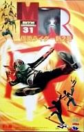 [ランクB] RAH220 仮面ライダー新2号「仮面ライダー」リアルアクションヒーローズ220 No.31
