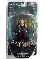 [ランクB] HARLEY QUINN -ハーレー・クイン- 「バットマン:アーカム・シティ」 アクションフィギュア シリーズ1