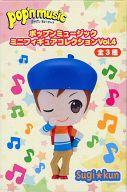 スギくん 「ポップンミュージック」 ぷぎゅコレ ミニフィギュアコレクション Vol.4