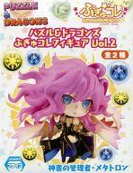 神書の管理者・メタトロン 「パズル&ドラゴンズ」 ぷぎゅコレフィギュア Vol.2