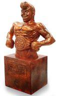 鷹村の胸像 WBC世界J. ミドル級王座奪取記念像 「はじめの一歩」