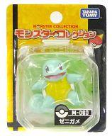ゼニガメ 「ポケットモンスター ベストウィッシュ」 モンスターコレクション M-060