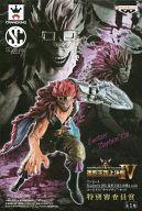 """ユースタス・""""キャプテン""""・キッド 「ワンピース」 SCultures BIG 造形王頂上決戦4 vol.6"""