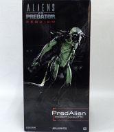 Predalien -プレデリアン- 「AVP2 エイリアンズVS.プレデター」 コンセプトマケット