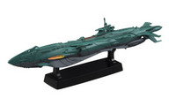 コスモフリートスペシャル 宇宙戦艦ヤマト2199 次元潜航艦UX-01