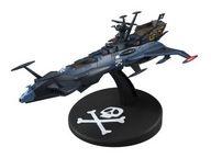 コスモフリートスペシャル 宇宙海賊キャプテンハーロック 宇宙海賊戦艦アルカディア号