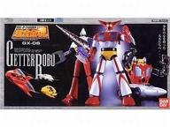 [箱欠品] 超合金魂 GX-06 ゲッターロボ(ゲッター1・2・3/3体セット) 「ゲッターロボ」
