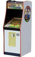 namco アーケードゲームマシンコレクション ラリーX 1/12 ABS製塗装済み完成品