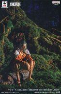 シルバーズ・レイリー(ノーマル) 「ワンピース」 CREATOR×CREATOR -SILVERS.RAYLEIGH-