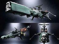 [ランクB] 超合金魂 GX-67 宇宙海賊戦艦アルカディア号 「宇宙海賊キャプテンハーロック」