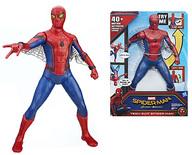 スパイダーマン:ホームカミング アクションフィギュア 16インチ テック・スーツ スパイダーマン