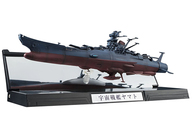 輝艦大全 宇宙戦艦ヤマト2202 1/2000 宇宙戦艦ヤマト