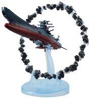 コスモフリートスペシャル 宇宙戦艦ヤマト アステロイドリング付き 「宇宙戦艦ヤマト2202 愛の戦士たち」