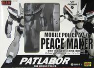 警視庁 特車二課 第1小隊所属 篠原重工製 0式AV パトロールレイバー AV-0 ピースメーカー 「機動警察パトレイバー」 メカアクションシリーズ