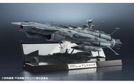 輝艦大全 宇宙戦艦ヤマト2202 1/2000 地球連邦アンドロメダ級一番艦アンドロメダ