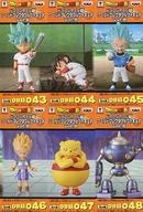 全6種セット 「ドラゴンボール超」 ワールドコレクタブルフィギュアvol.8