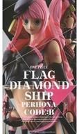 ペローナ 「ワンピース」 FLAG DIAMOND SHIP-PERHONA-CODE:B