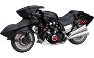 ex:ride SPride.08 キュイラッシェ・ノワール 「Fate/Grand Order」