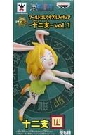 キャロット 「ワンピース」 ワールドコレクタブルフィギュア-十二支-vol.1