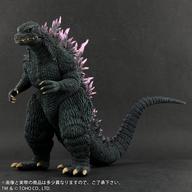 東宝大怪獣シリーズ ゴジラ 1999