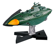 超合金魂 GX-89 ガミラス航宙装甲艦 『宇宙戦艦ヤマト2202 ~愛の戦士たち~』